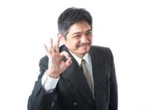 YOTA82_OKdemashita15124015_TP_V1