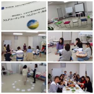 NLPコーチ養成コース2期写真(総括)